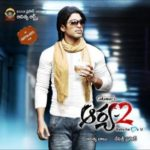 Ringa Ringa Lyrics – Arya 2