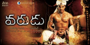 varudu songs