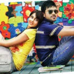 Orange Telugu Songs Lyrics