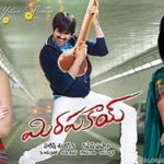 Mirapakaya telugu songs lyrics