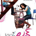 Naga Chaitanya's 100 Percent Love all songs lyrics