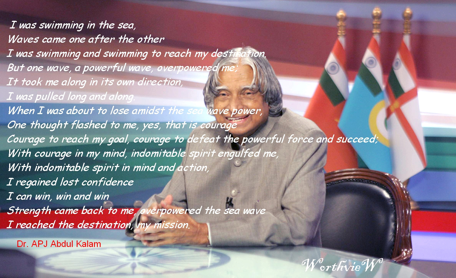 Indomitable Spirit by Dr APJ Abdul Kalam