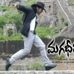 Magadheera – Beyond Reviews
