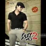My Love is gone Lyrics – Arya 2