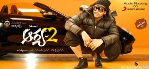 arya-2-movie-wallpaper03