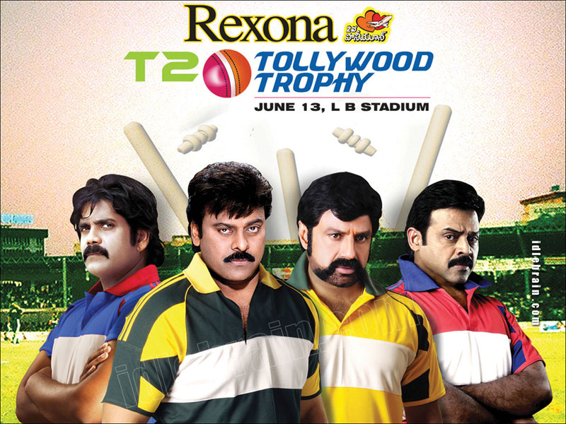 T20 tollywood trophy