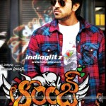 Orange telugu Songs Lyrics – Nenu Nuvvuantu