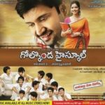Golconda high school telugu songs lyrics