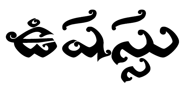 Download telugu font, telugu keyboard and typing instruction.