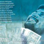 Eppudaithe Puttindo song lyrics – Paisa (2013) Lyrics