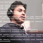 Pawan Kalyan's Attarintiki Daredi : Katam Rayuda song Lyrics