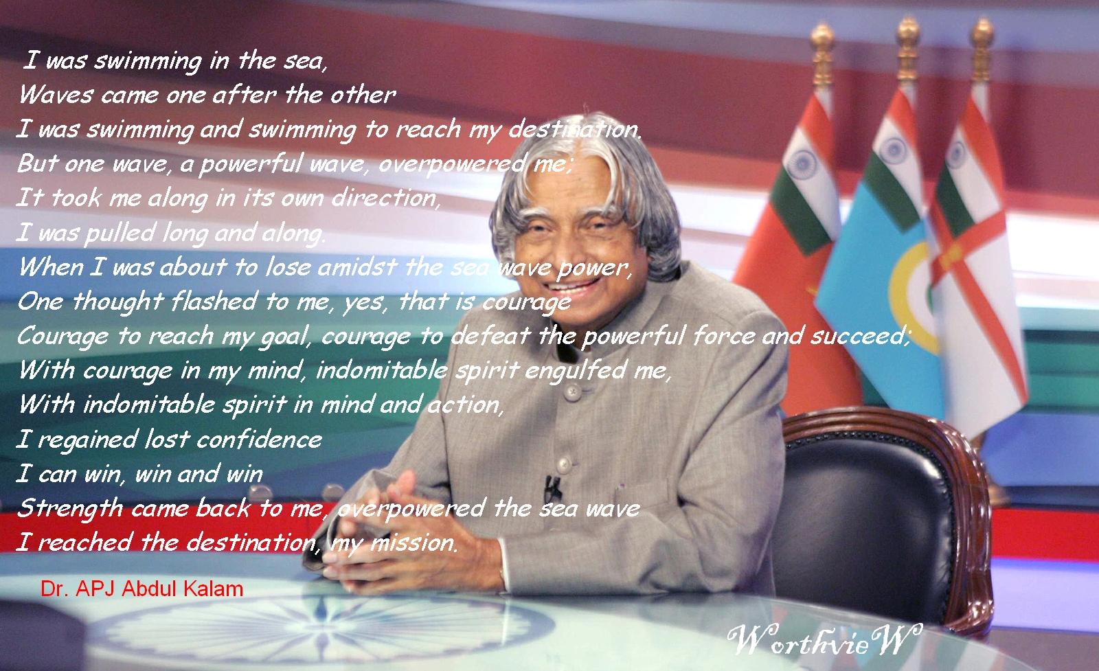 Indomitable Spirit By Dr Apj Abdul Kalam Worthview