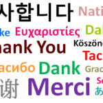 how to say thank you in mexican language